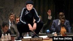 俄罗斯驻联合国副大使发言招致批评后,英文莫斯科时报电脑剪辑后在推特上发表的图片。