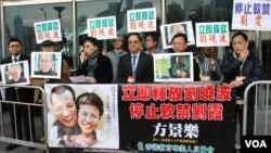 代表泛民參選今屆港區人大代表的方景樂(前排左三),連同約10名教協成員在選舉場外請願,促請北京當局釋放劉曉波、停止軟禁劉霞