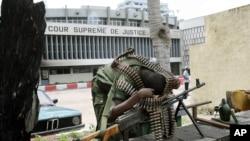 La cour suprême de Kinshasa, 22 novembre 2006.