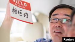 澳大利亚华裔作家杨恒均