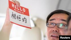资料照: 澳大利亚华裔作家杨恒均