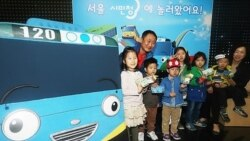 한국 어린이들의 우상 '꼬마 버스 타요'