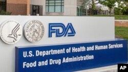 រូបឯកសារ៖ ទីស្នាក់ការរបស់អាជ្ញាធរចំណីអាហារ និងថ្នាំពេទ្យសហរដ្ឋអាមេរិក (U.S.FDA) នៅទីក្រុង Silver Spring រដ្ឋ Maryland សហរដ្ឋអាមេរិក ថ្ងៃទី១៤ ខែតុលា ឆ្នាំ២០១៥។
