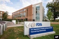 미국 메릴랜드주 실버스프링의 식풉의약국(FDA) 건물.