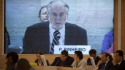 The 21st Session of the UN Human Rights Council