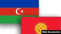 Azərbaycan və Qırğızıstan bayraqları