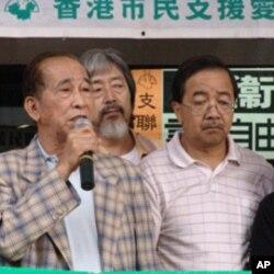 司徒华,香港支联会主席,前立法会议员