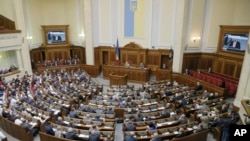 Members of Ukraine's Parliament are seen in session in Kyiv Sept.16, 2014.