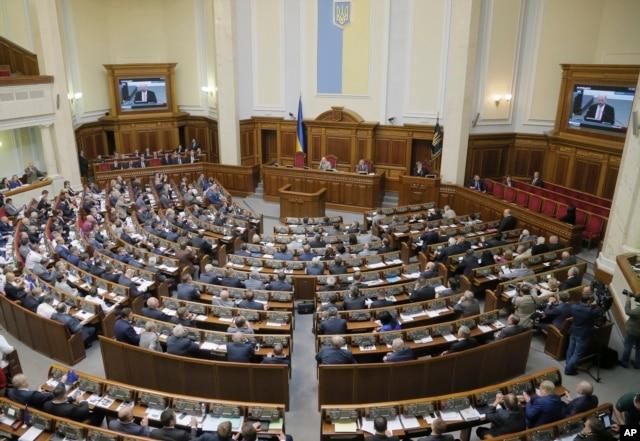 FILE - The Ukraine parliament chambers.