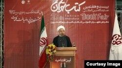 حسن روحانی، نمایشگاه کتاب تهران، اردیبهشت ۱۳۹۳