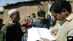 ملک گیر مردم شماری مہم کے پہلے مرحلے کا آغاز