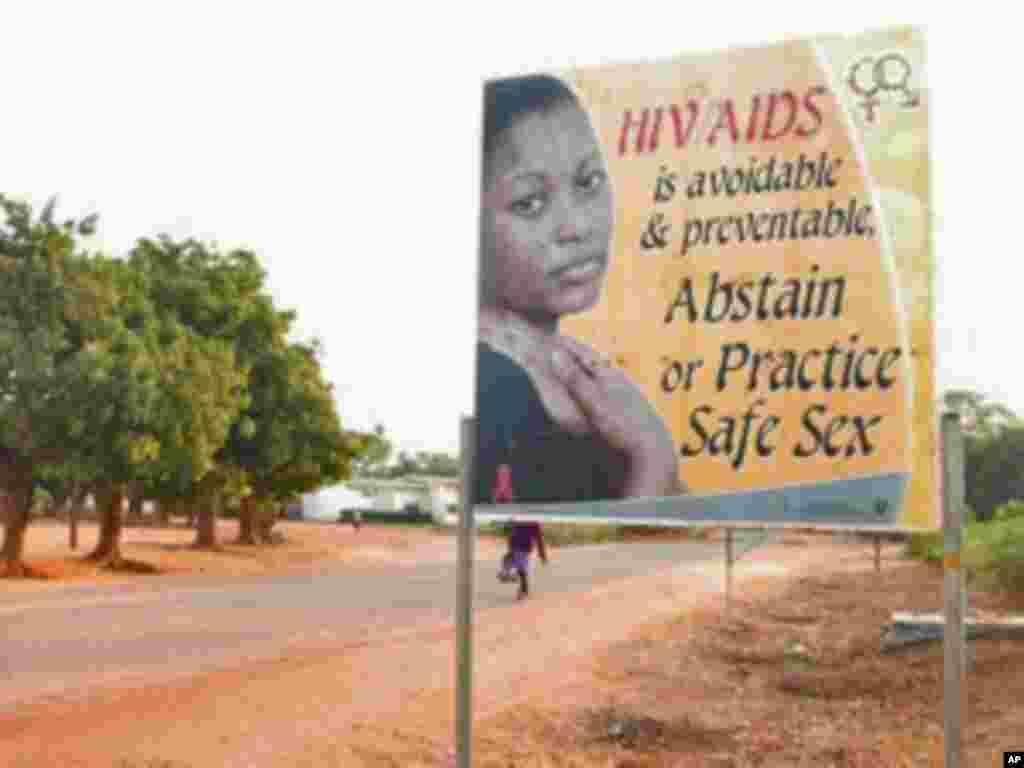 Bango la barabarani Lusaka Zambia, kuhamasisha watu kupambana na ukimwi