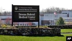Медицинский центра Девенс, где содержится Джохар Царнаев. Город Девенс, штат Массачусетс. 26 апреля 2013 г.