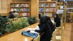 مشکلات نشر ایران- روایت چهارم: پخش کتاب