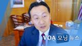 [VOA 모닝 뉴스] 2021년 9월 17일