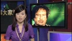 利比亚过渡委官员:卡扎菲已死