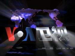 VOA连线(古懿):新疆取消便民卡,背后原因热议