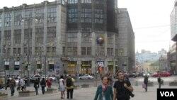 莫斯科市中心