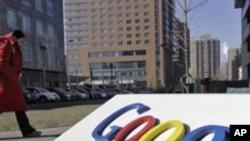 گوگل : ایک ارب صارفین کا نیا ریکارڈ