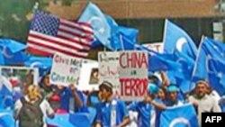 Уйгурская демонстрация в Вашингтоне