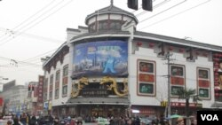 Penduduk Tiongkok makin terkonsentrasi di kawasan-kawasan industri seperti Shanghai.