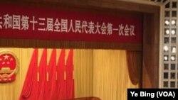 2018年3月18日,中国人大会议上,李克强总理获得连任。周强连任最高人民法院院长。有争议的司法部长张军获任最高人民检察院检察长。(美国之音叶兵拍摄)
