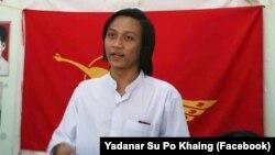 သမဂၢေက်ာင္းသားေခါင္းေဆာင္ေဟာင္း ကိုမင္းေသြးသစ္။ (မွတ္တမ္းဓာတ္ပံု - Yadanar Su Po Khaing's Facebook)