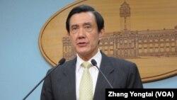 台湾总统 马英九(资料照片)