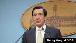 台灣總統馬英九(資料照片)