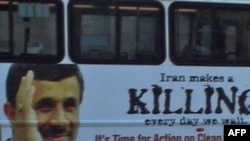 Reklama na autobusu, koja je izazvala burne reakcije iranske zajednice u Sjedinjenim Državama