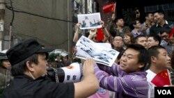 Hàng vạn người ở Trung Quốc tham gia những cuộc biểu tình chống Nhật