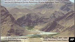 Experts: New Data Speeds Search For Afghanistan Minerals