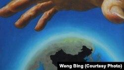 网友Weng Bing画作:《一手遮天》-作者以此画唤醒每一个中国人,希望他们能认清形势,团结起来,反对独裁,争得自由和尊严。