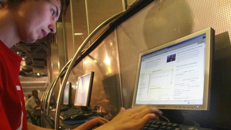 Россия с «частично свободным» Интернетом