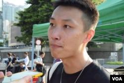 香港民陣召集人岑子杰。(美國之音湯惠芸攝)