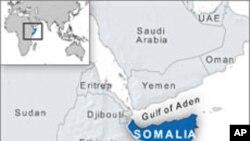 قزاق بنگلہ دیشی بحری جہاز صومالیہ لے گئے
