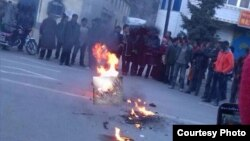 Tsering-gyal Self immolation