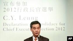 梁振英正式宣佈參選2012年香港特首選舉。