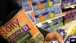 美国人过年吃扇形甘蓝菜和眉豆