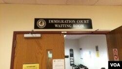 纽约的美国移民法庭(美国之音方冰拍摄)