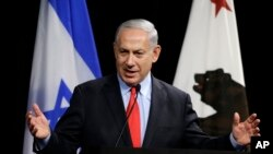 PM Israel Benyamin Netanyahu di Mountain View, California (5/3).