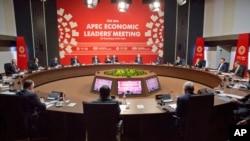 亚太21国领导人在秘鲁首都利马举行的APEC峰会(2016年11月20日)