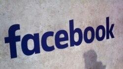 ျမန္မာအေကာင့္အခ်ိဳ႕ကို facebook ထပ္မံပိတ္ပင္