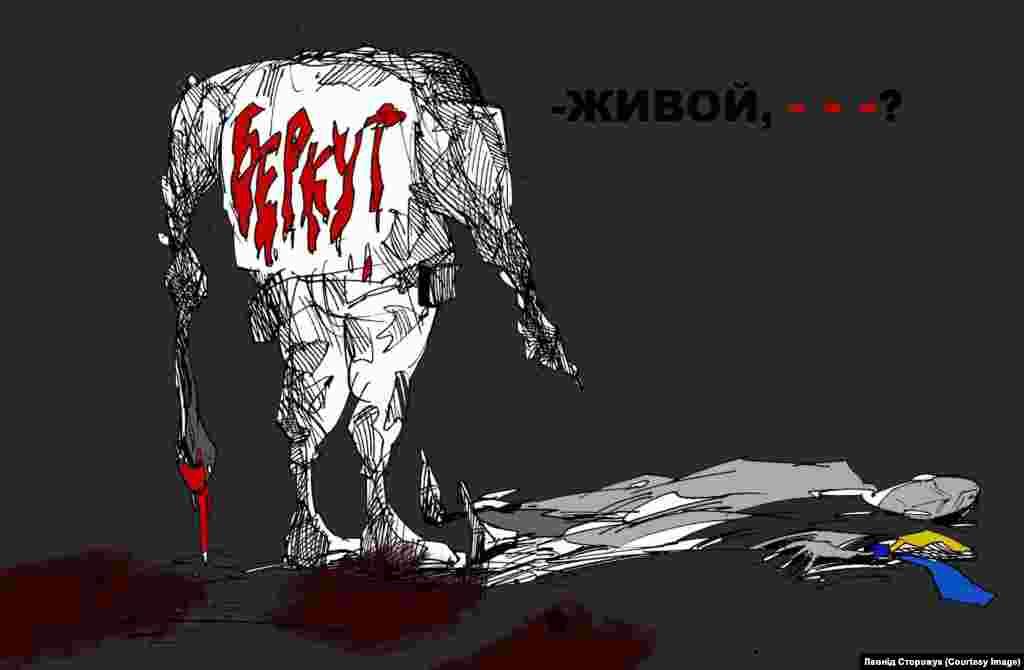 Леонід Сторожук. Харків