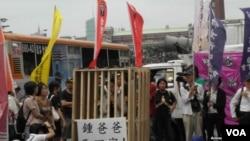 鍾鼎邦親屬自囚牢籠表示抗議 (美國之音葉兵拍攝)