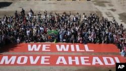 Morocco UN Climate Talks