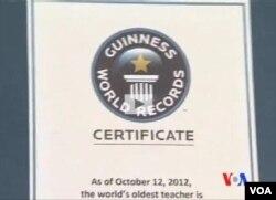 吉尼斯世界紀錄大全剛剛授予他世界上年齡最長的執教教師頭銜