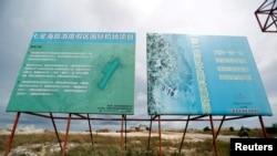 中國公司聯合發展集團在柬埔寨戈公省波洞沙果地區開發的一個機場建築工地。( 2018年5月6日)