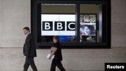 Sedište BBC-a u Londonu