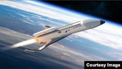 Program pesawat angkasa Eksperimental Rancangan DARPA (XS-1) berusaha untuk memproduksi dan menerbangkan sebuah pesawat terbang hipersonik dalam kelas yang sama sekali baru yang akan memecahkan siklus peningkatan biaya peluncuran dan memungkinkan mengakodomasi sejumlah opsi keamanan nasional yang penting (DARPA)